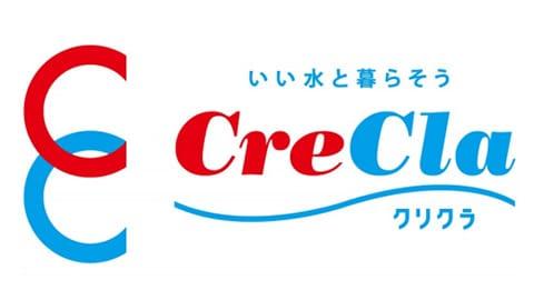 クリクラ(株式会社ナック)